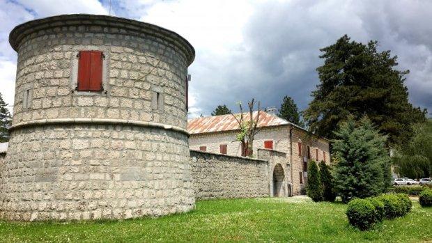 Cetinje Monastery buildings