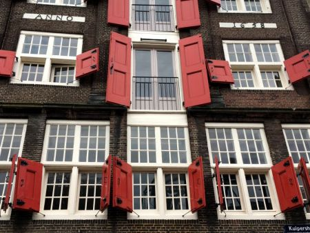 Dordrecht windows, Netherlands