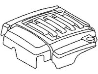 2006-2009 Range Rover Engine Cover (4.2L Supercharged HSE)