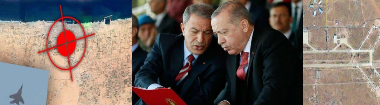 Μαχητικά «άγνωστης» ταυτότητας κατέστρεψαν τουρκική βάση στη Λιβύη