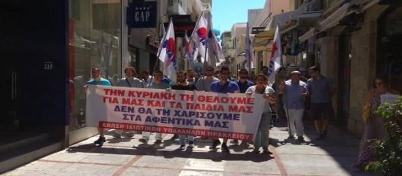 Αθώωσαν τον εργοδότη που γρονθοκόπησε συνδικαλίστρια