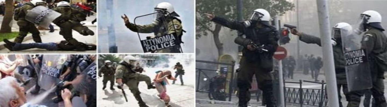 «Δεν αναγνωρίζω κανένα νόμο σας! Ούτε το κράτος σας!»