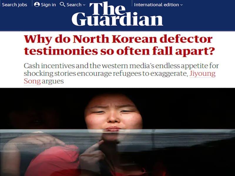 Αποστασίες - απαγωγές: Οι Λαοκορεάτες στο εξωτερικό