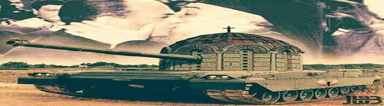 «Λαμόγια» στο χακί - Τα σκάνδαλα της Χούντας