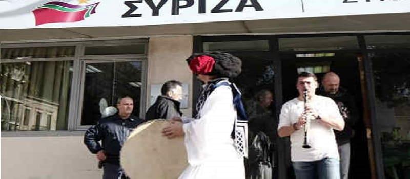 Άθλια επίθεση της ΕΡΤ κατά της ραδιοφωνικής «Ελληνοφρένειας»