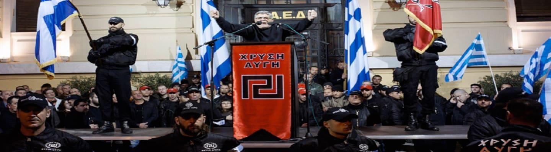 Ένα προς ένα τα εγκλήματα της ναζιστικής δολοφονικής οργάνωσης
