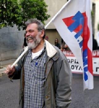 «Έφυγε» από κοντά μας ο σύντροφός μας Διονύσης Γεωργόπουλος