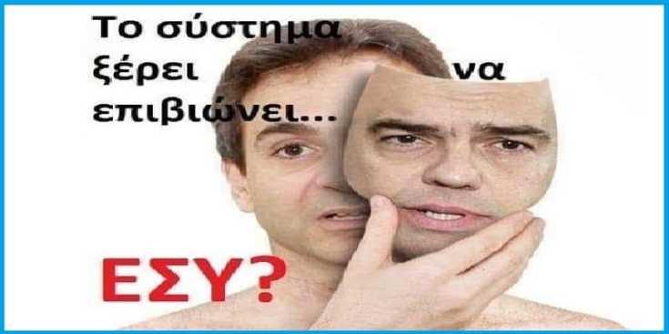 Όσοι ψήφισαν ΚΚΕ ψήφισαν αγώνα και όχι συναλλαγή
