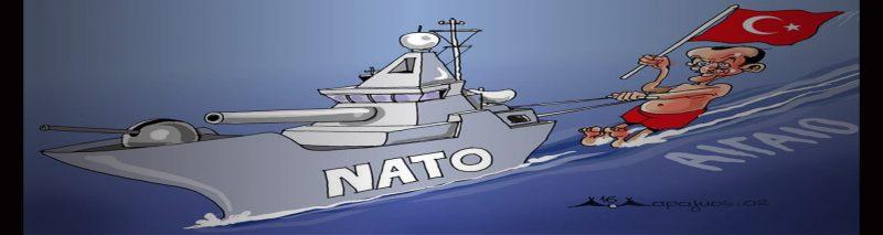 Όταν γίνει το «μπραφ» τότε θα διαμαρτυρηθείς για το ΝΑΤΟ