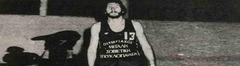 Όταν ο Ολυμπιακός είχε χορηγό τη Μεγάλη Σοβιετική Εγκυκλοπαίδεια