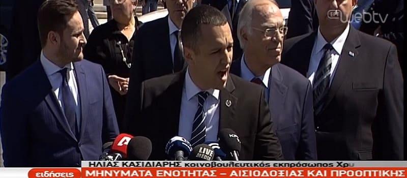 Αλώνισε πάλι στην κρατική συχνότητα της ΕΡΤ ο Κασιδιάρης