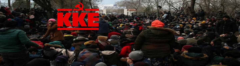 Ανακοίνωση για τις εξελίξεις στο Προσφυγικό και τα μέτρα της κυβέρνησης