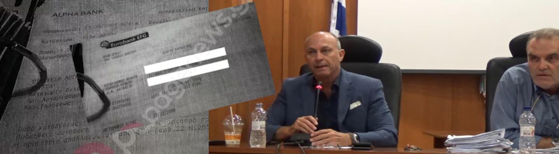 Εργολάβος μοίρασε φωτοτυπίες τις μίζες που έδωσε στον δήμαρχο