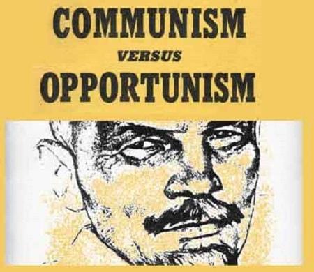 Κομμουνισμός vs Οπορτουνισμός