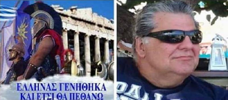 Ας μην αφήσουμε τους τυφλωμένους να νικήσουν
