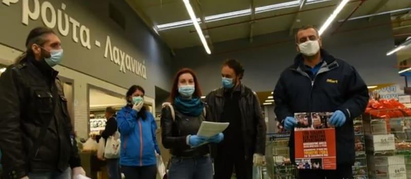 Βίντεο του ΠΑΜΕ από τη μέρα δράσης για τους εργαζόμενους στα σούπερ μάρκετ