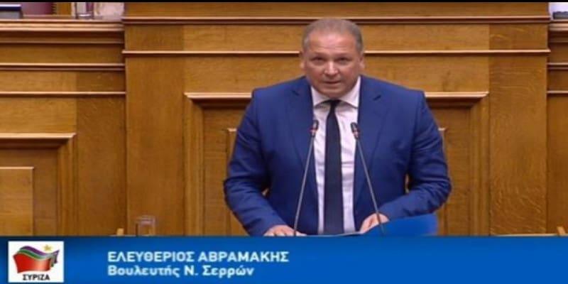 Βουλευτής του ΣΥΡΙΖΑ σε «μνημόσυνο» για τα «εγκλήματα» του ΕΛΑΣ