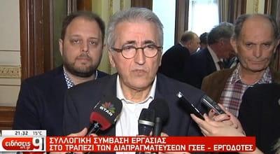 ΓΣΕΕ κι εργοδότες συμφώνησαν για 511€ μεικτά στα κρυφά