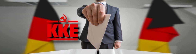 Γερμανικές εκλογές: «Θα ψάχνουν σύννεφο για να πέσουν όσοι καλλιεργούν κάλπικες προσδοκίες»