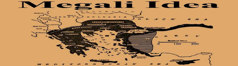Για τη «Μεγάλη Ελλάδα» και τις «Αλύτρωτες Πατρίδες»
