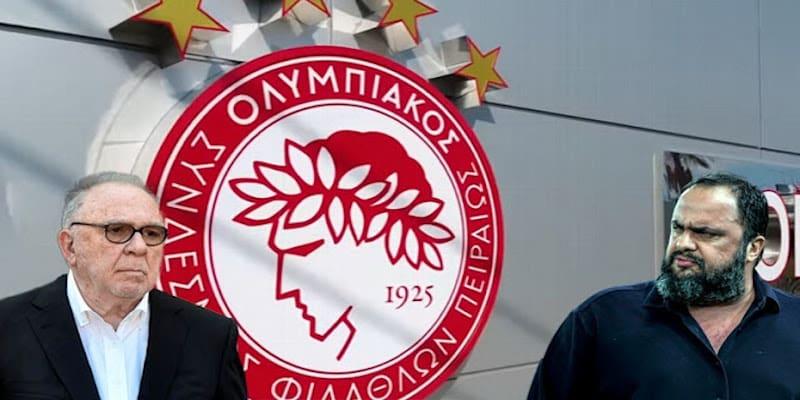 Για τον Ολυμπιακό