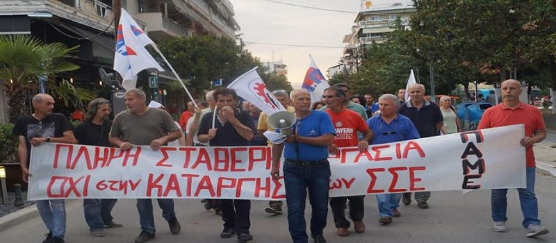 ΔΕΛΤΑ - Εργάτης αυτοκτόνησε μην αντέχοντας τον εκβιασμό της εργοδοσίας