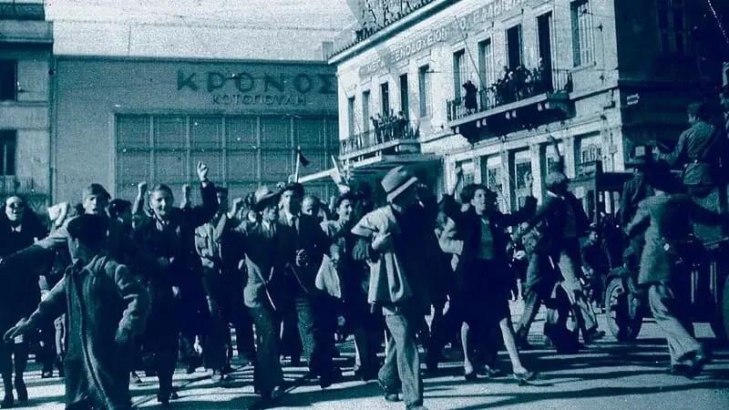 Δεκέμβρης 1944: 33 στιγμές από τη μάχη της Αθήνας (Α' Μέρος)