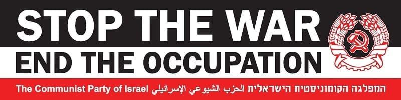 Δεν είναι αντισημιτισμός η κριτική στο Κράτος του Ισραήλ
