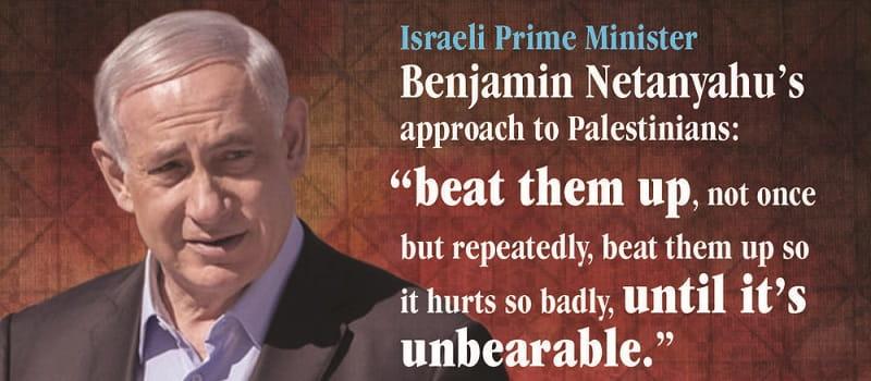 Δηλώσεις 10 Ισραηλινών που προκαλούν ανατριχίλα - Επίλογος