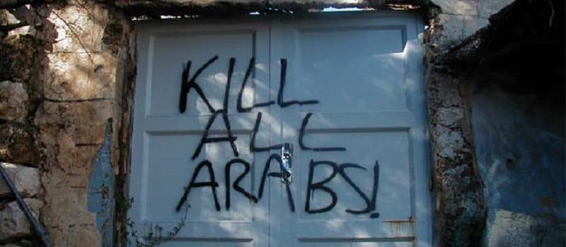 Σκοτώστε όλους τους άραβες