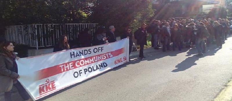 Διαμαρτυρία στην πολωνική πρεσβεία για διώξεις του ΚΚ