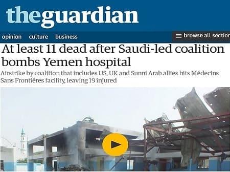 Υεμένη