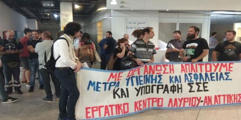 Εκατοντάδες εργαζόμενοι έμαθαν ότι απολύονται με τηλεφωνικό μήνυμα