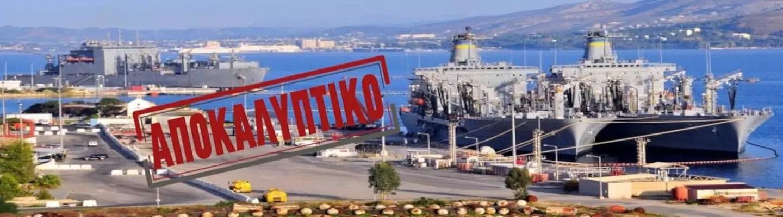 «Επενδύσεις» πολέμου: Αυξημένα ποσά για τη στρατιωτική παρουσία των ΗΠΑ στην Ελλάδα