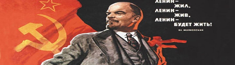 Επιλεγμένα άρθρα και έργα του Λένιν