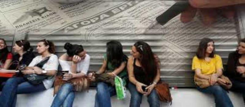 Στοιχεία ΕΦΚΑ: Εφιάλτης των νέων η «Δίκαιη Ανάπτυξη»