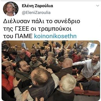Η «εγκληματική οργάνωση» των βολεμένων