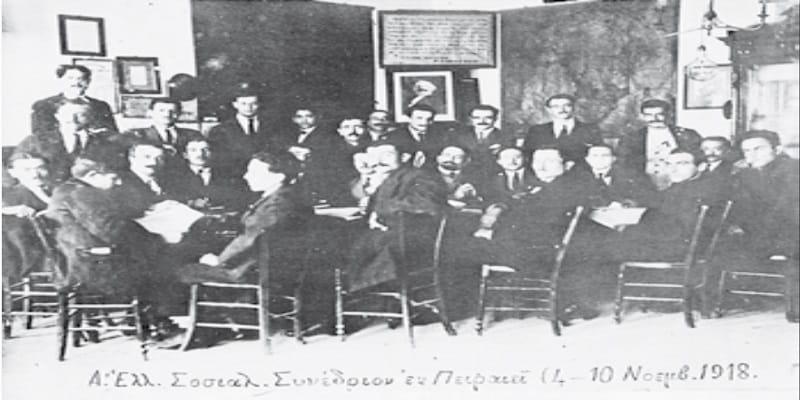 Η Διακήρυξη για τα 100 χρόνια του ΚΚΕ - Μέρος 1ο