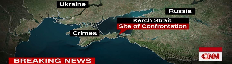 Η Ρωσία κατέλαβε τρία πολεμικά πλοία της Ουκρανίας