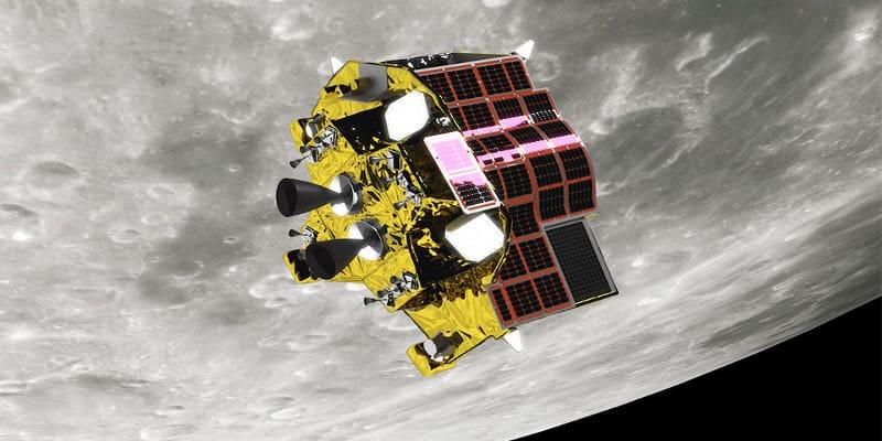 Smart Lander for Investigating Moon