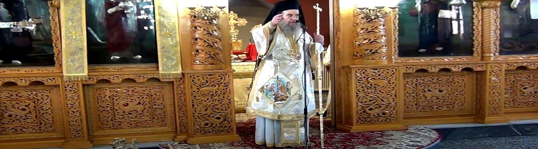 Θετικός στον κορωνοϊό Μητροπολίτης που συμμετείχε στη δοξολογία του Αγίου Δημητρίου