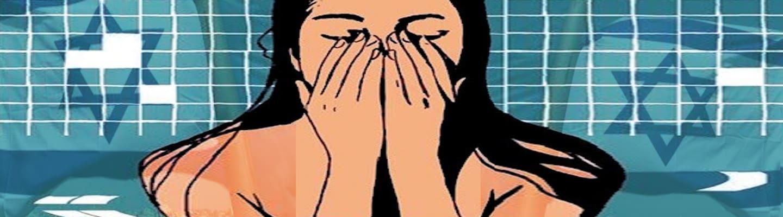 Ισραήλ: Τελετή «κάθαρσης» των γυναικών μετά τον έμμηνο κύκλο