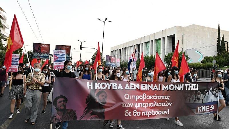 ΚΝΕ: «Σταματήστε τον αποκλεισμό, αφήστε την Κούβα να αναπνεύσει»