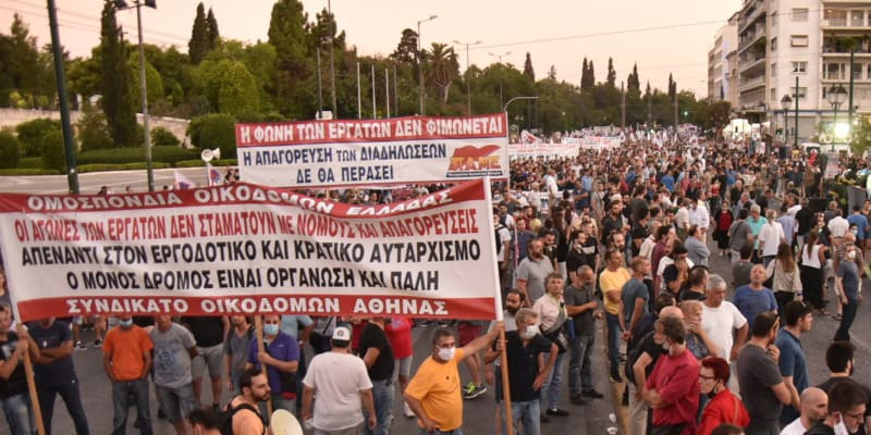 Καταγγελία ΚΚΕ για οργανωμένο σχέδιο διάλυσης της συγκέντρωσης