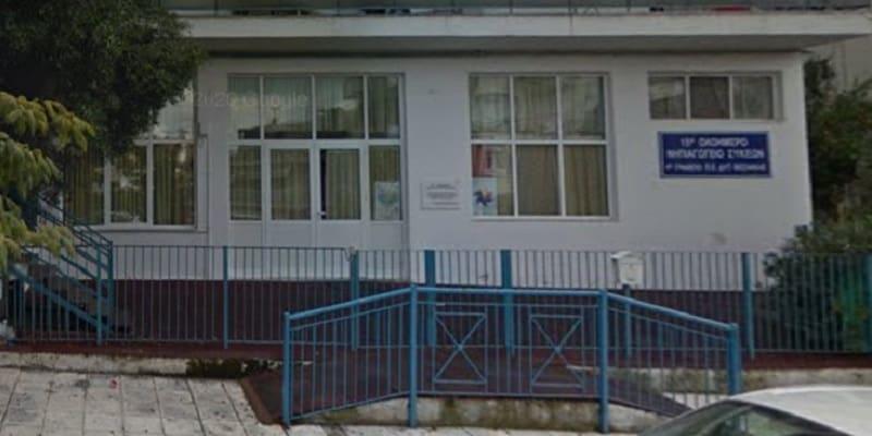 Καταργεί και συγχωνεύει σχολεία ο Δήμος Νεάπολης - Συκεών εν μέσω πανδημίας