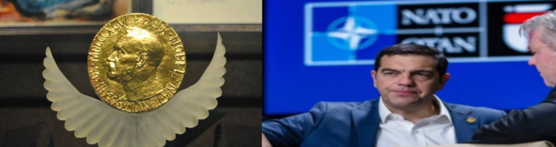 Λίστα Μπόργιανς, ΝΑΤΟ και Νόμπελ Ειρήνης στον Τσίπρα