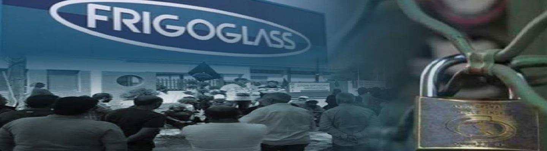 Λουκέτο βάζει κι η «Frigoglass» παρά την αύξηση κερδών κατά 43,9%