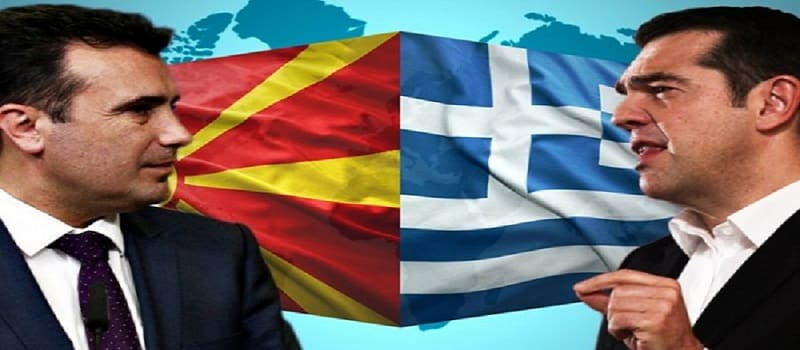 Μακεδονολογίες και αυτοπροσδιορισμοί και άλλα κομμουνιστικά δαιμόνια