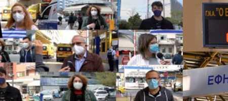 Με την κάμερα του 902 στις «εφημερίες πολέμου» των νοσοκομείων