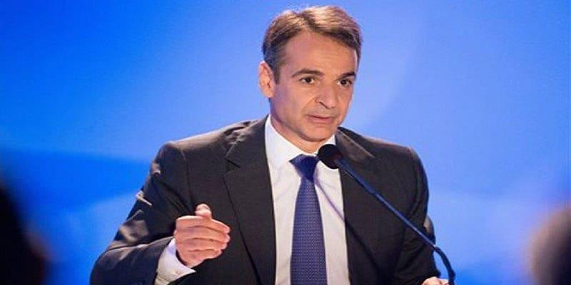 Μητσοτάκης: «Απαράδεκτη η γραμματοσειρά της Συμφωνίας των Πρεσπών»